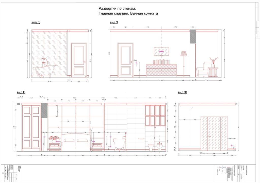Примеры проектов 12.-spaljnya-e1540986449444-1024x724