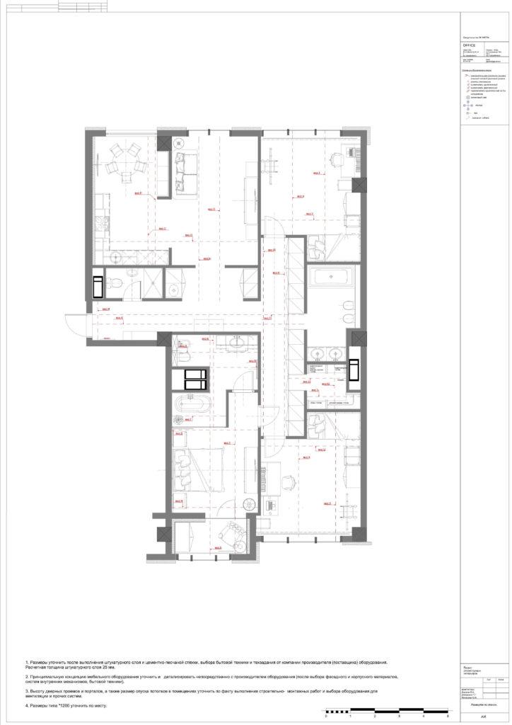 Примеры проектов 17-vidy-724x1024
