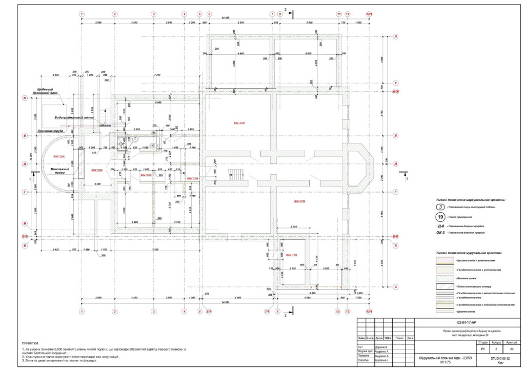 Примеры проектов chertezhi-009_stranica_02-1024x724