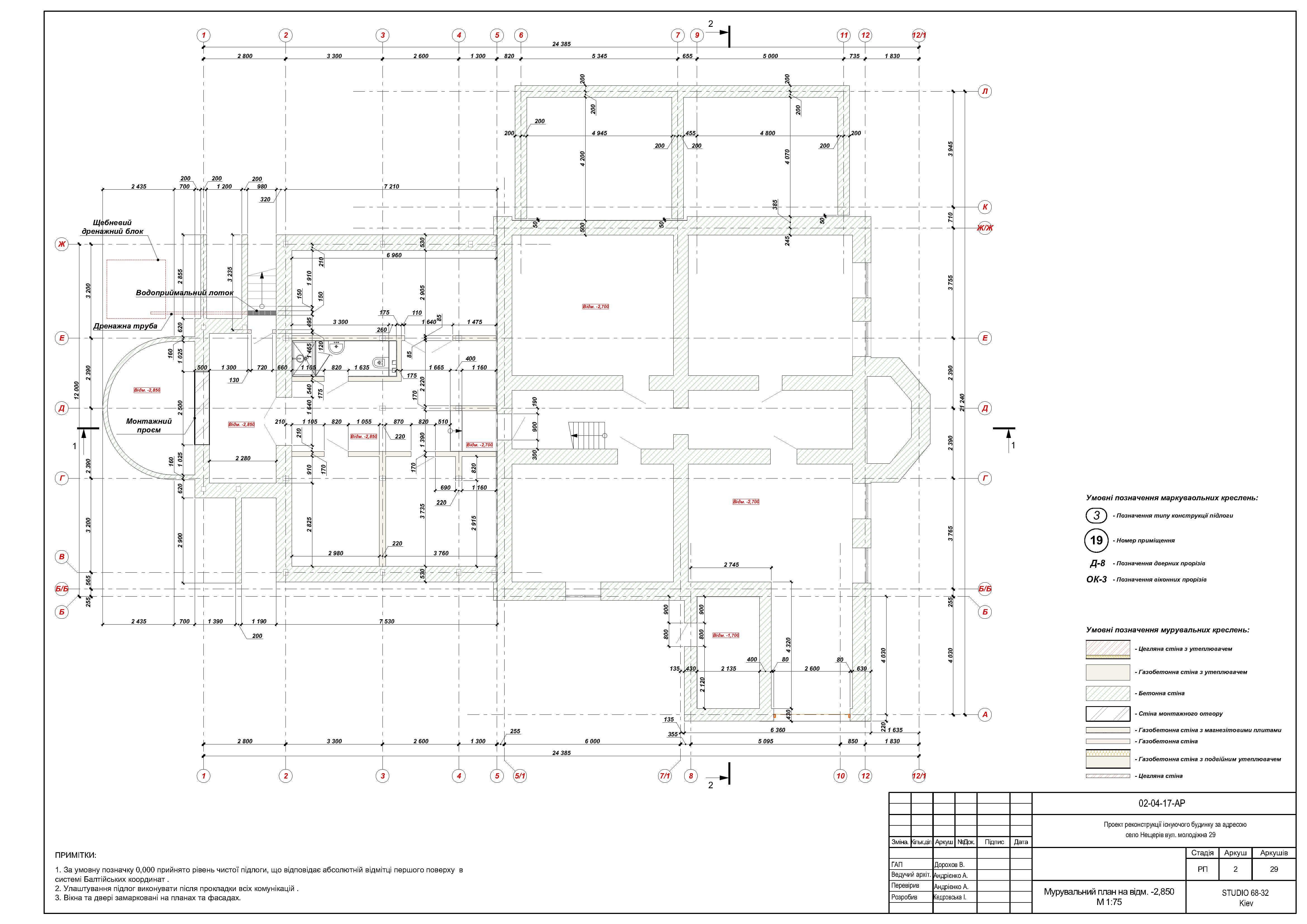 Проект загородного дома chertezhi-009_stranica_02