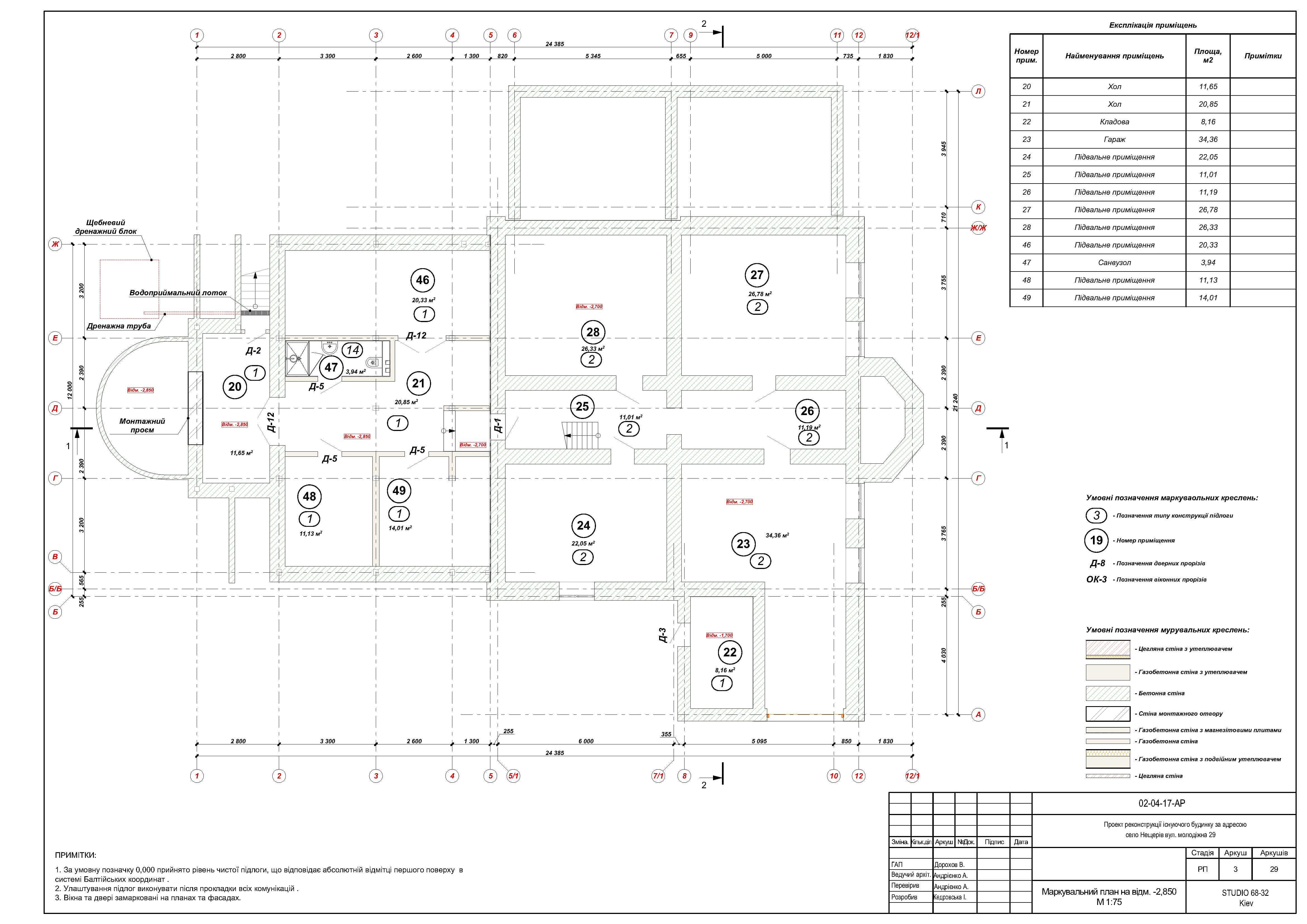 Проект загородного дома chertezhi-009_stranica_03