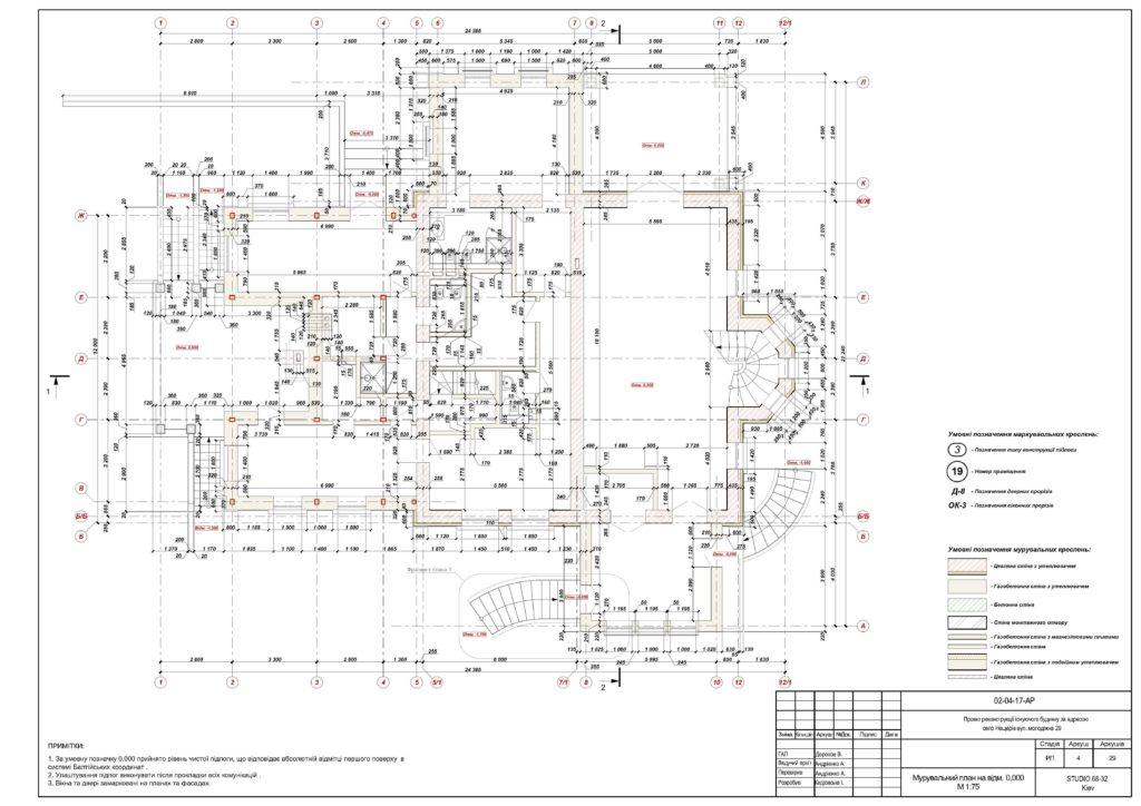 Примеры проектов chertezhi-009_stranica_04-1024x724