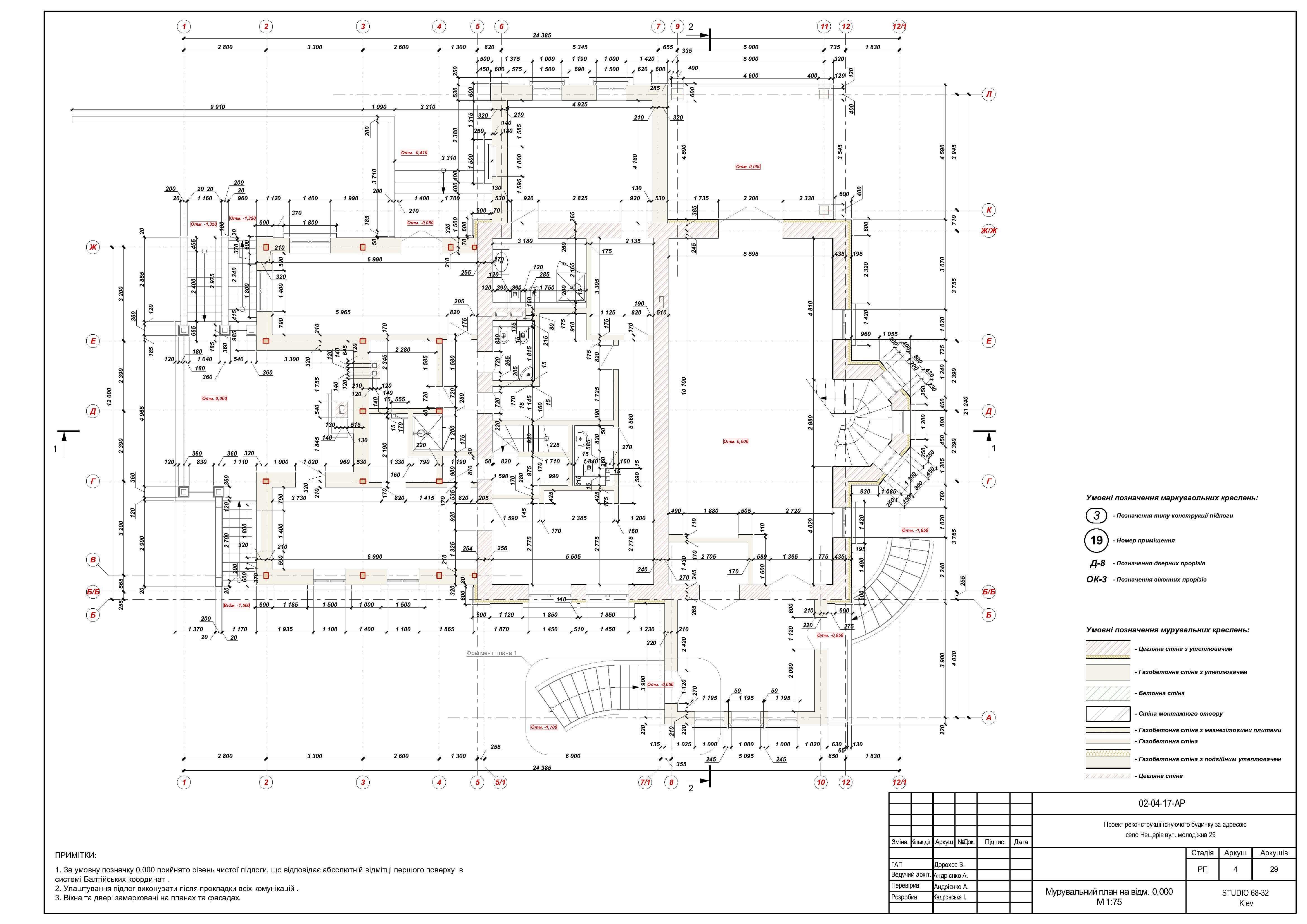 Проект загородного дома chertezhi-009_stranica_04
