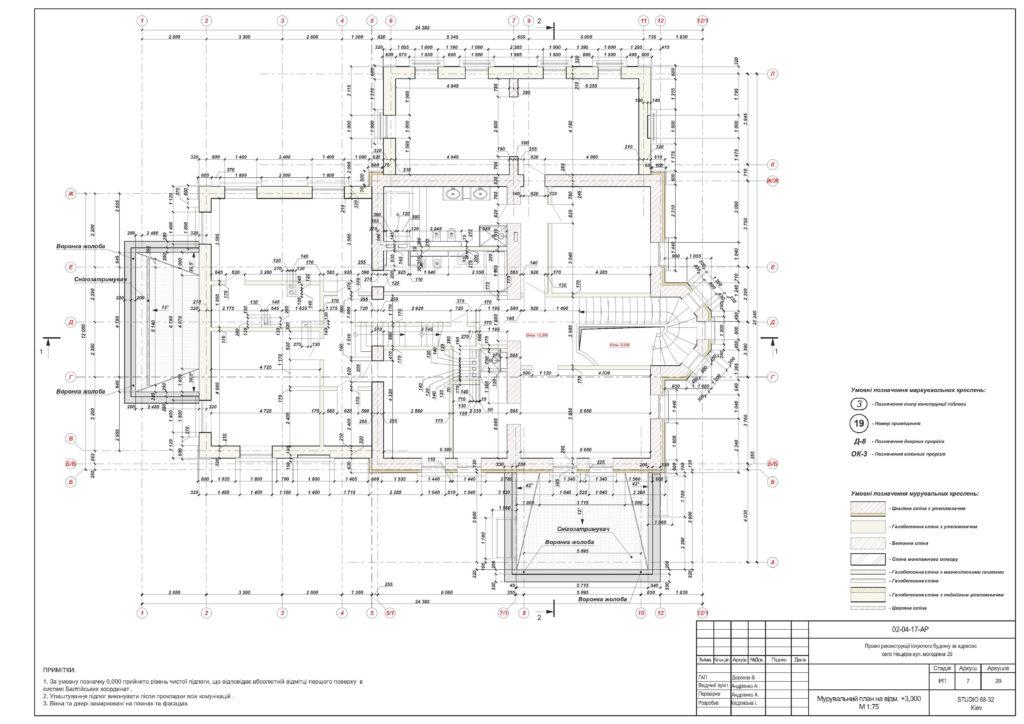 Примеры проектов chertezhi-009_stranica_07-1024x724
