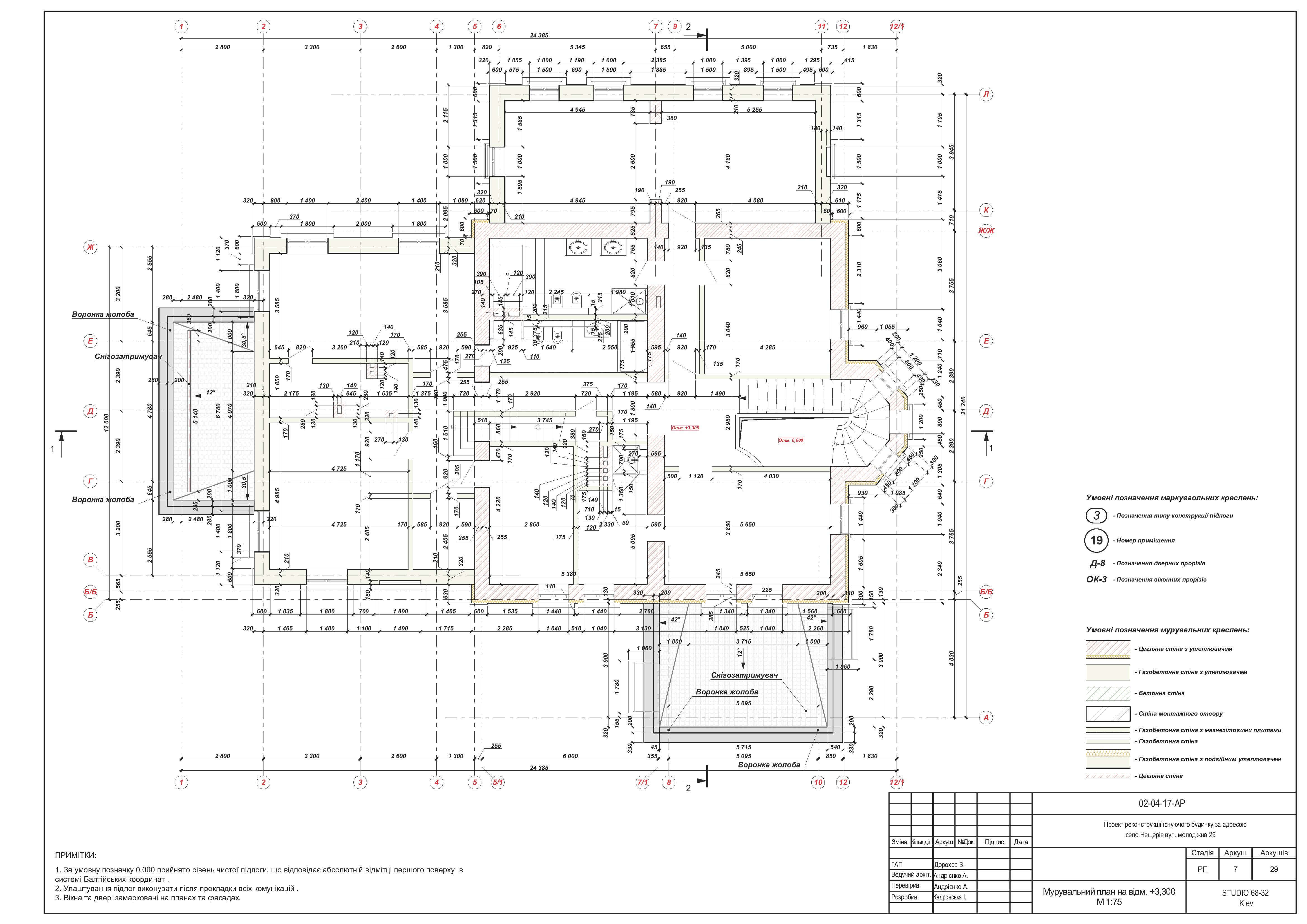 Проект загородного дома chertezhi-009_stranica_07