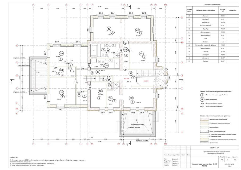 Примеры проектов chertezhi-009_stranica_08-1024x724