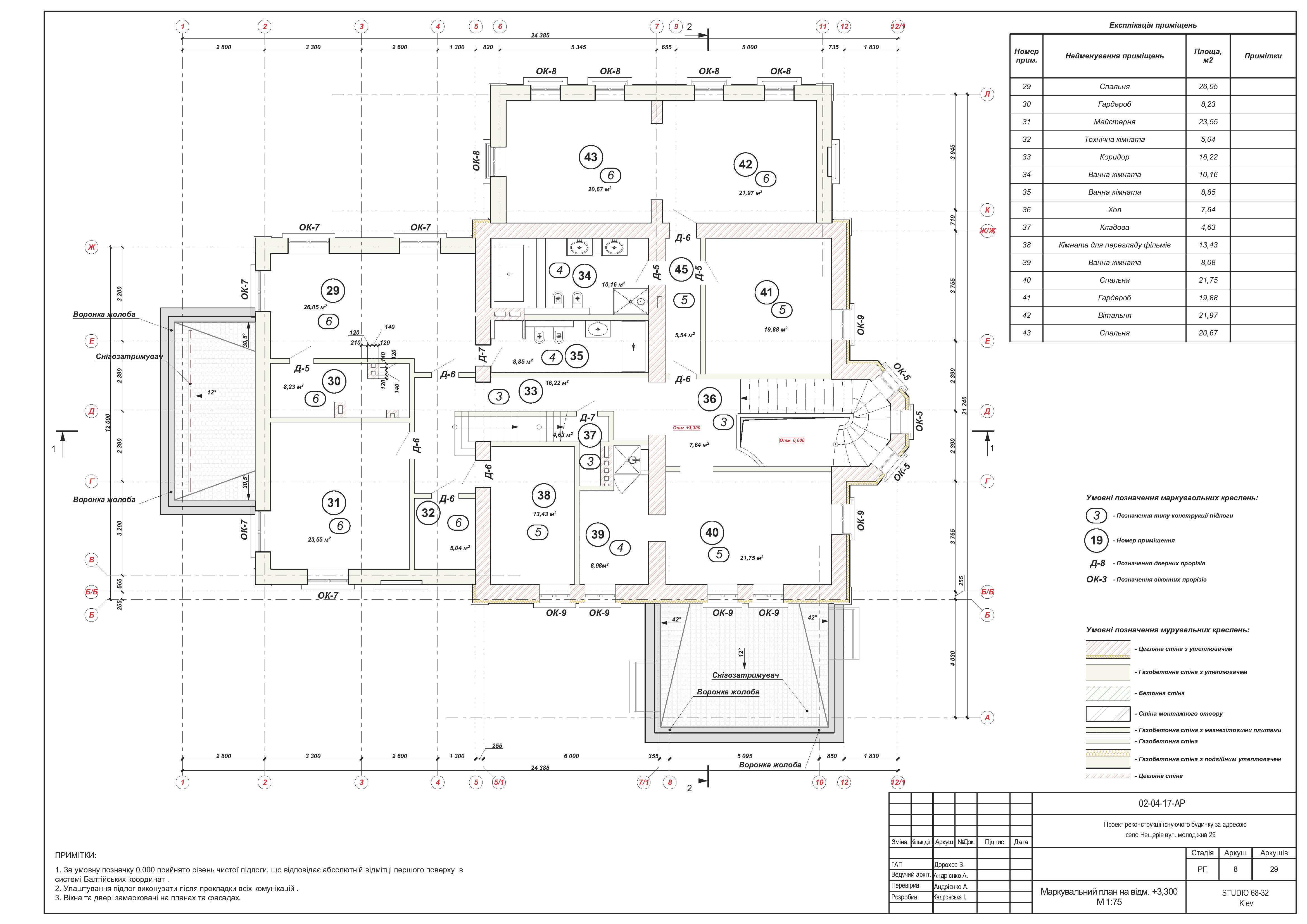 Проект загородного дома chertezhi-009_stranica_08