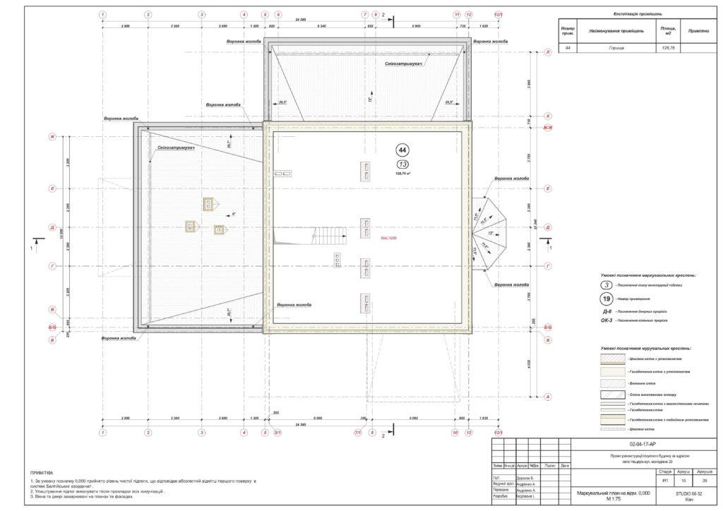 Примеры проектов chertezhi-009_stranica_10-1024x724