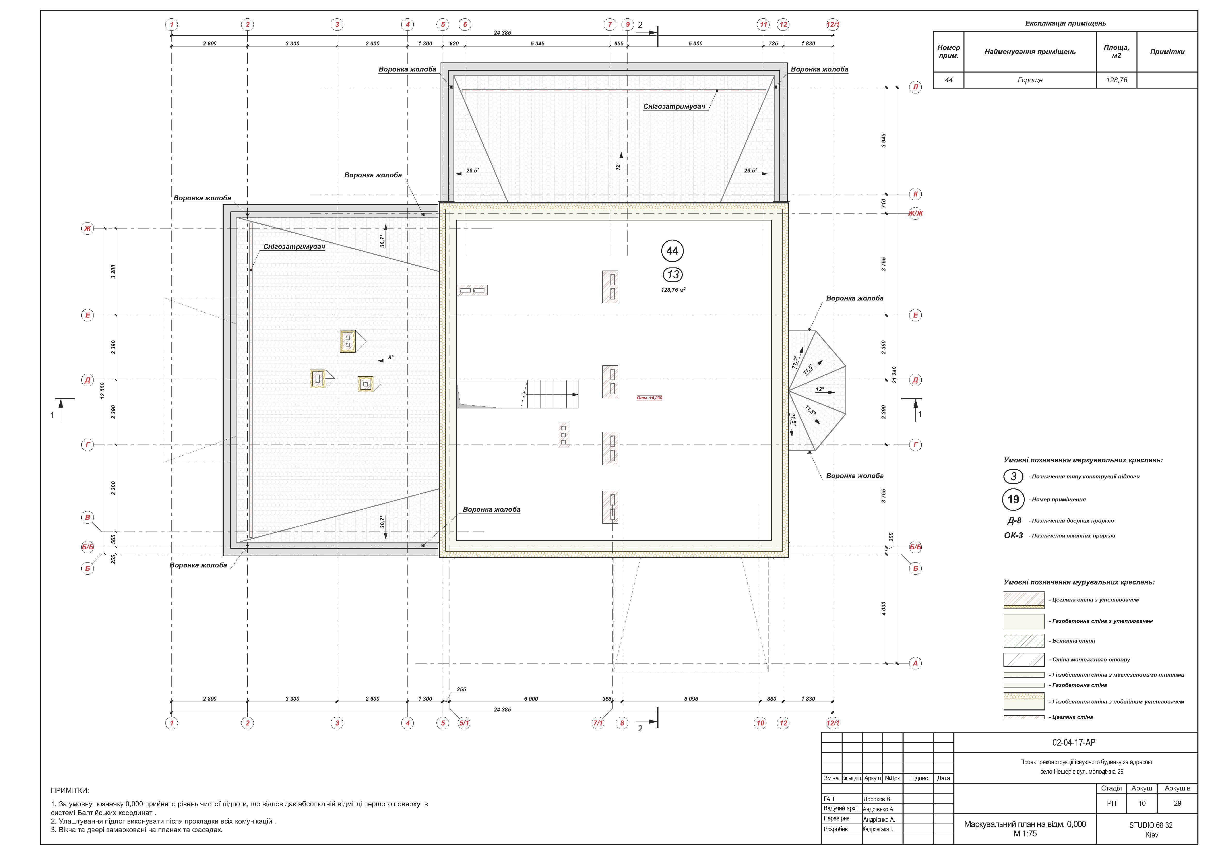 Проект загородного дома chertezhi-009_stranica_10