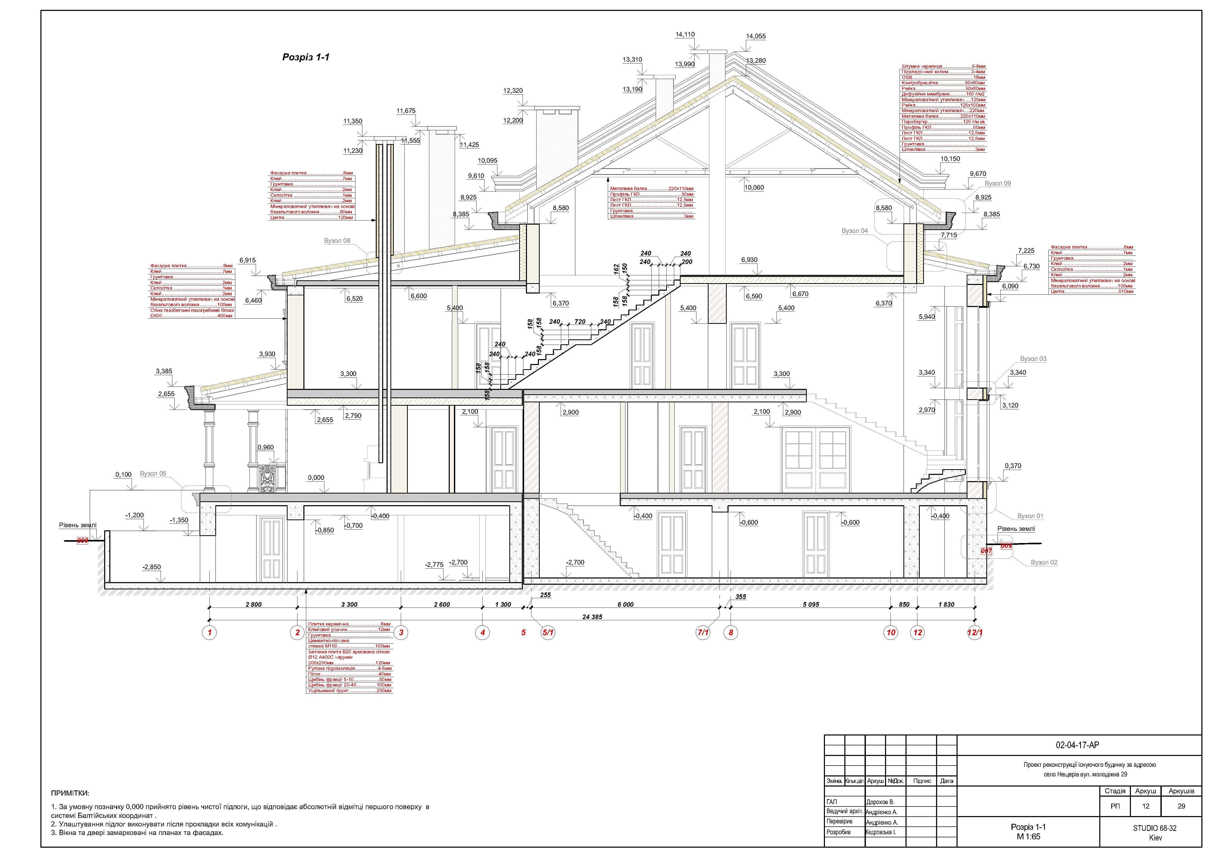 Проект загородного дома chertezhi-009_stranica_12
