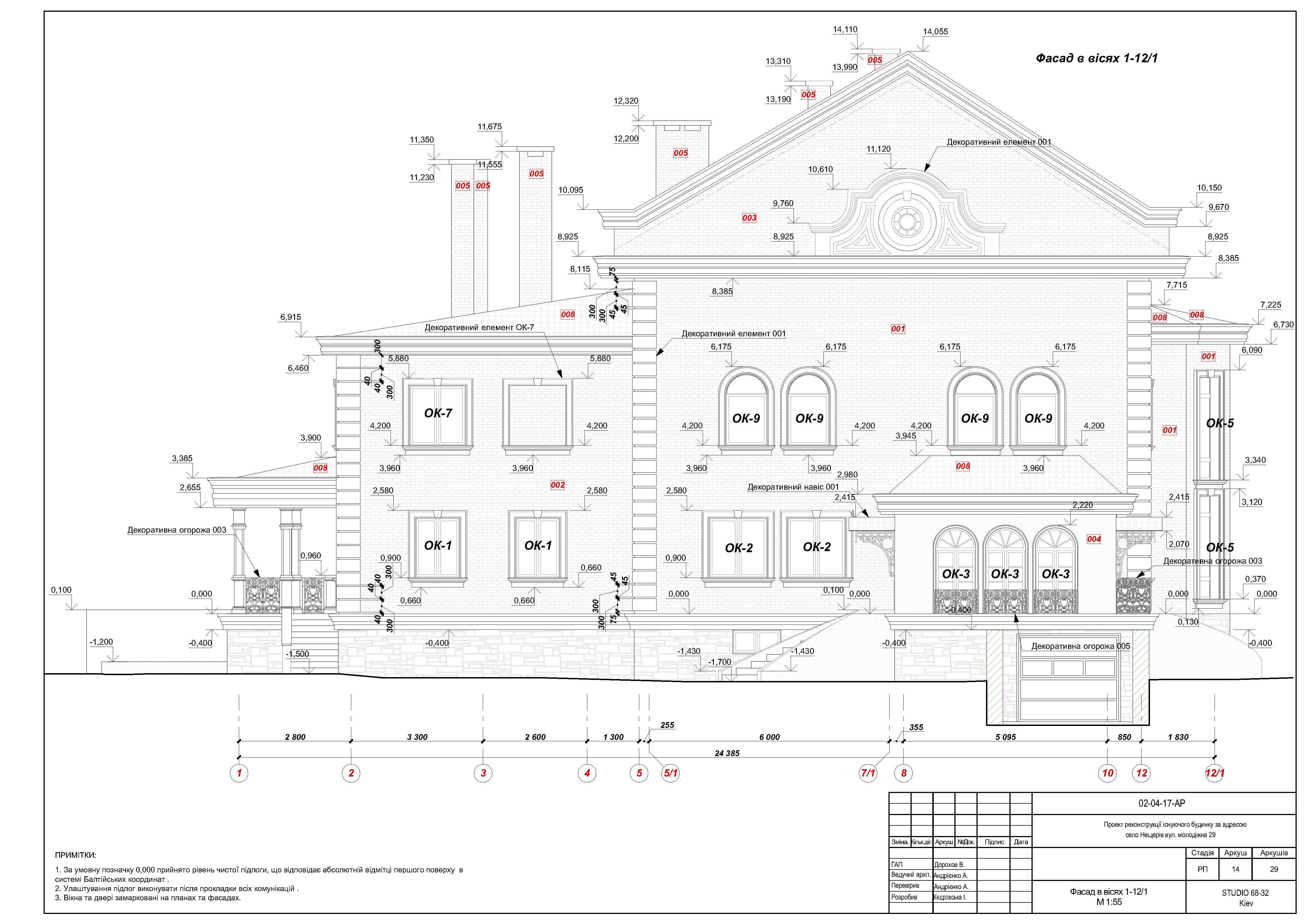 Проект загородного дома chertezhi-009_stranica_14