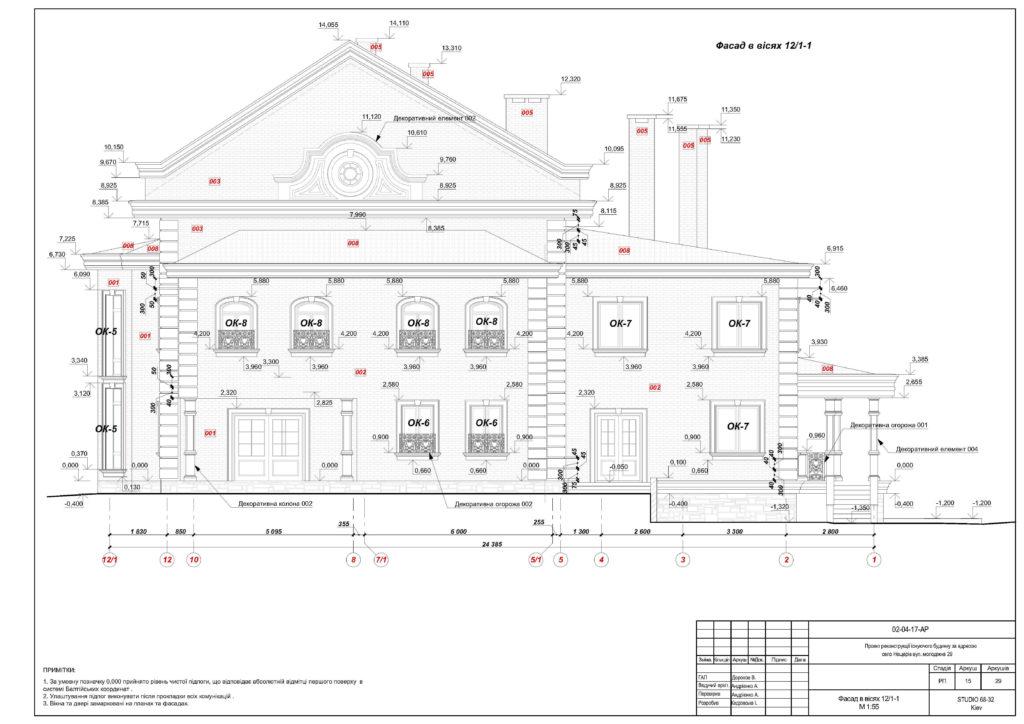 Примеры проектов chertezhi-009_stranica_15-1024x724