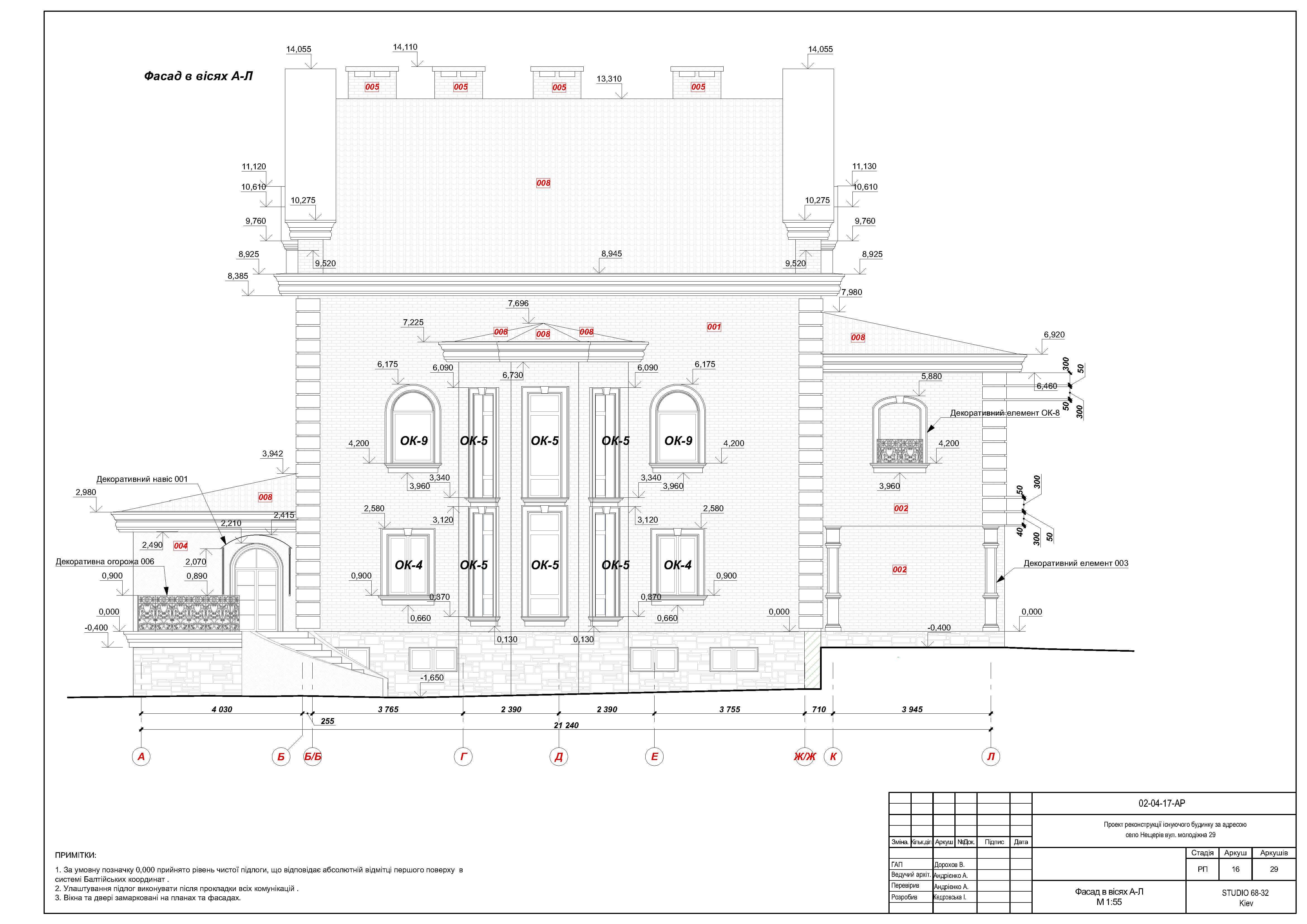 Проект загородного дома chertezhi-009_stranica_16