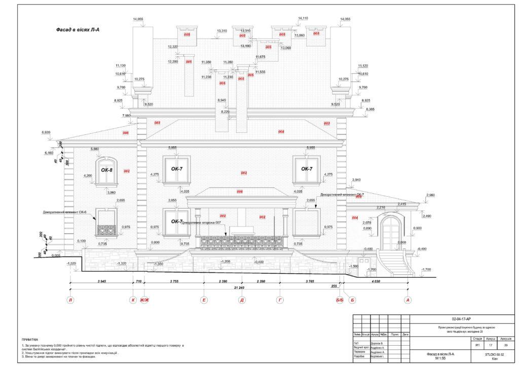 Примеры проектов chertezhi-009_stranica_17-1024x724
