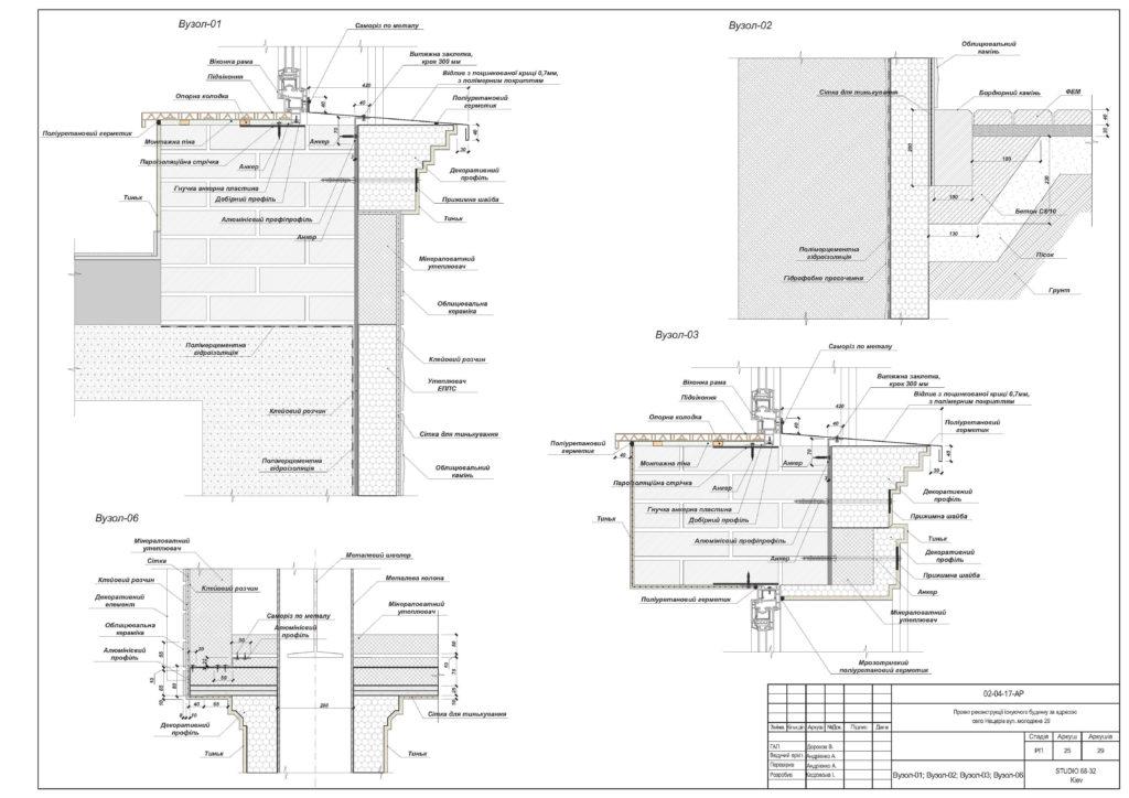Примеры проектов chertezhi-009_stranica_25-1024x724