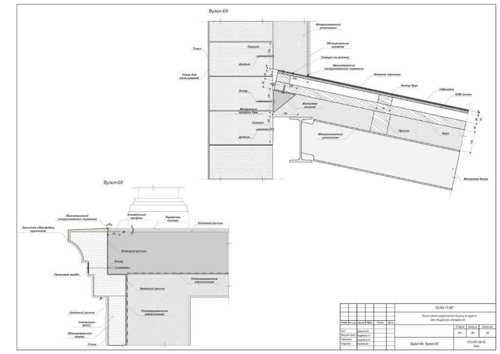 Примеры проектов chertezhi-009_stranica_26-1024x724