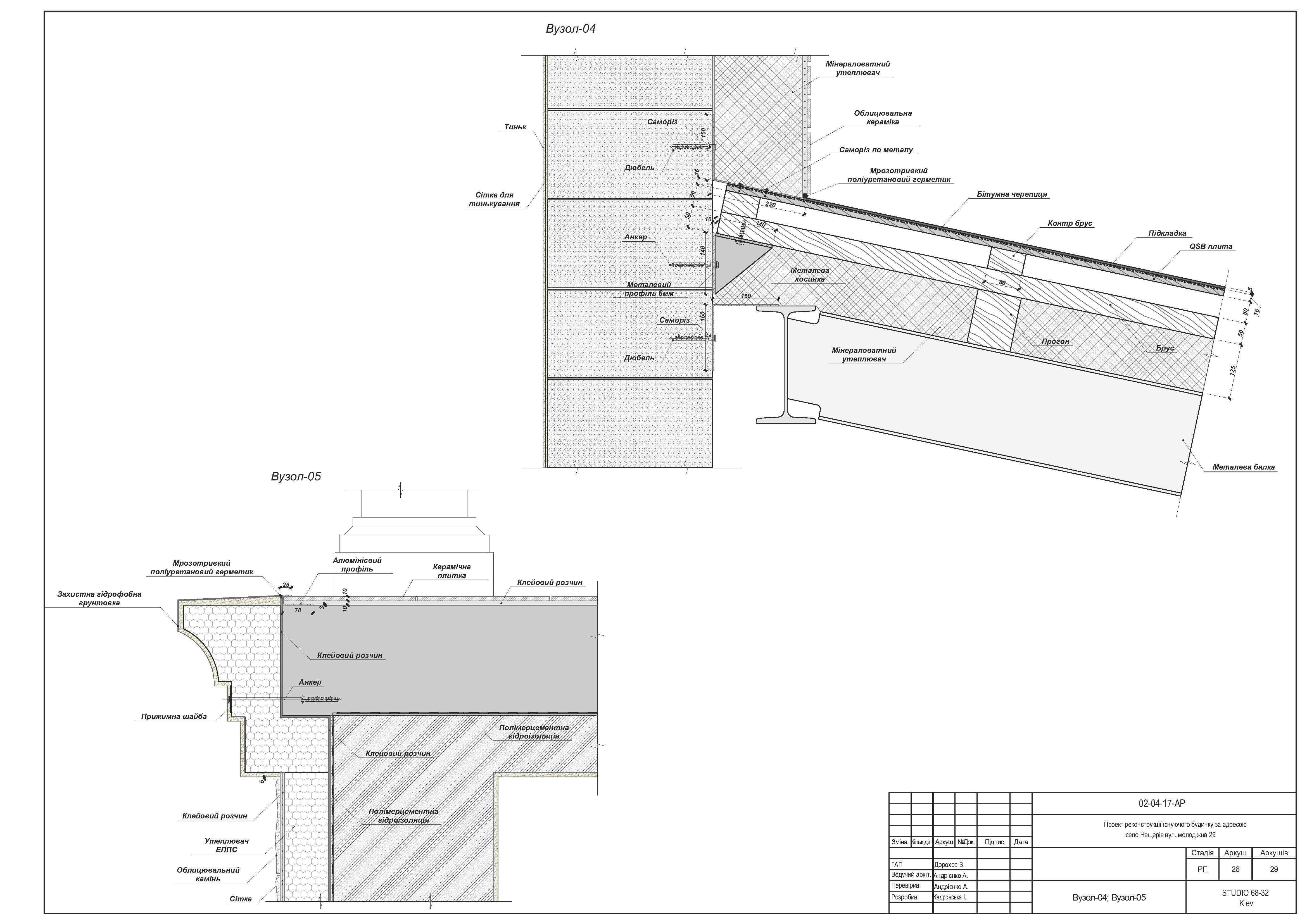 Проект загородного дома chertezhi-009_stranica_26