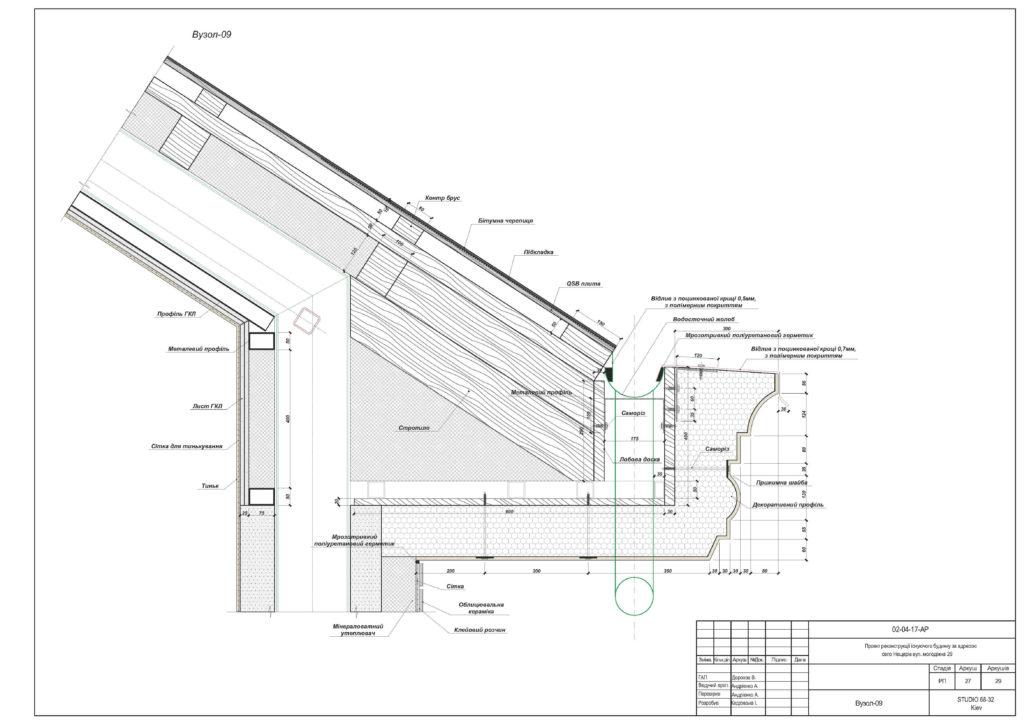 Примеры проектов chertezhi-009_stranica_27-1024x724