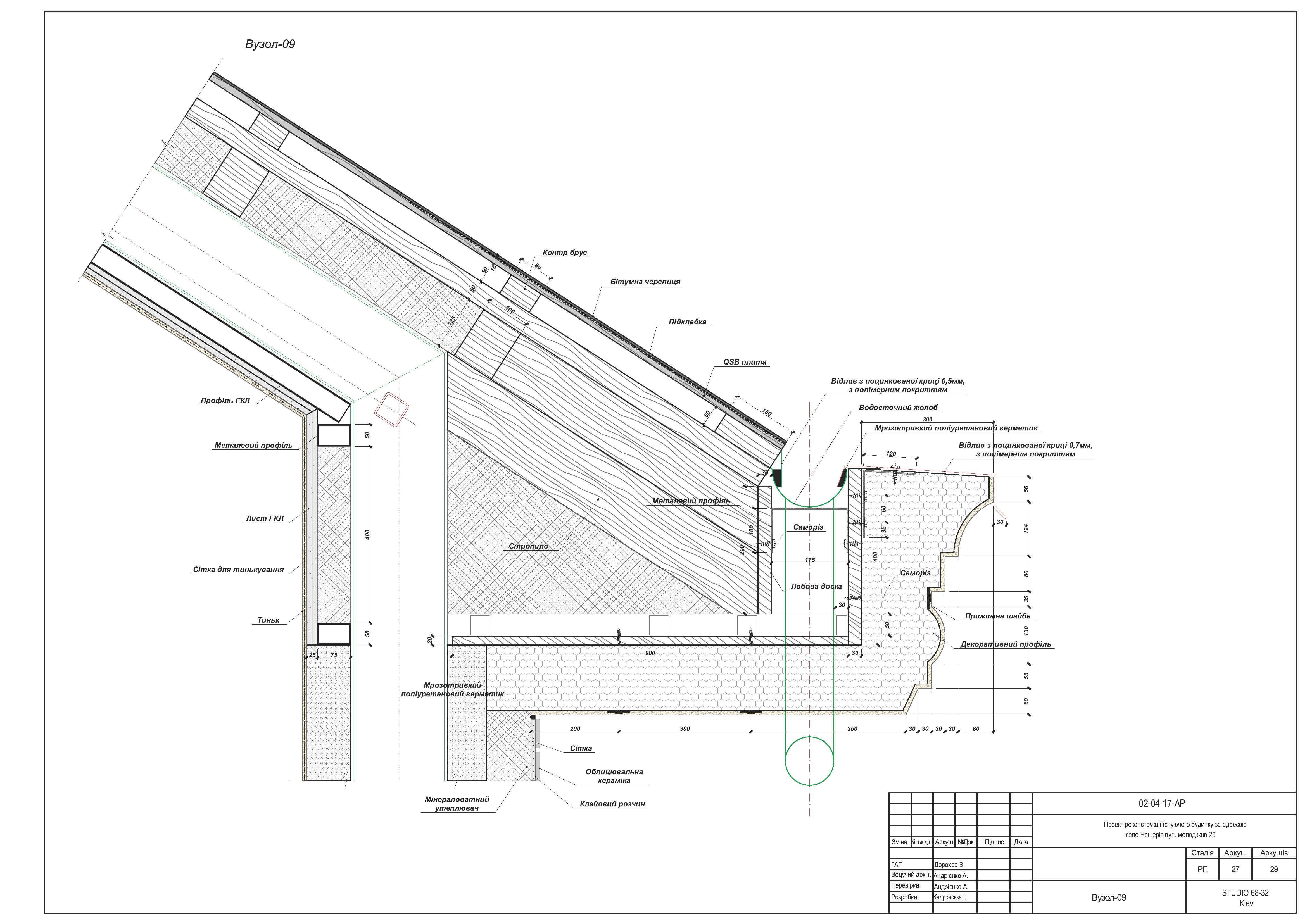Проект загородного дома chertezhi-009_stranica_27