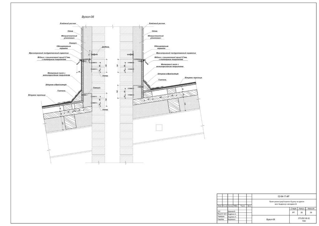 Примеры проектов chertezhi-009_stranica_29-1024x724