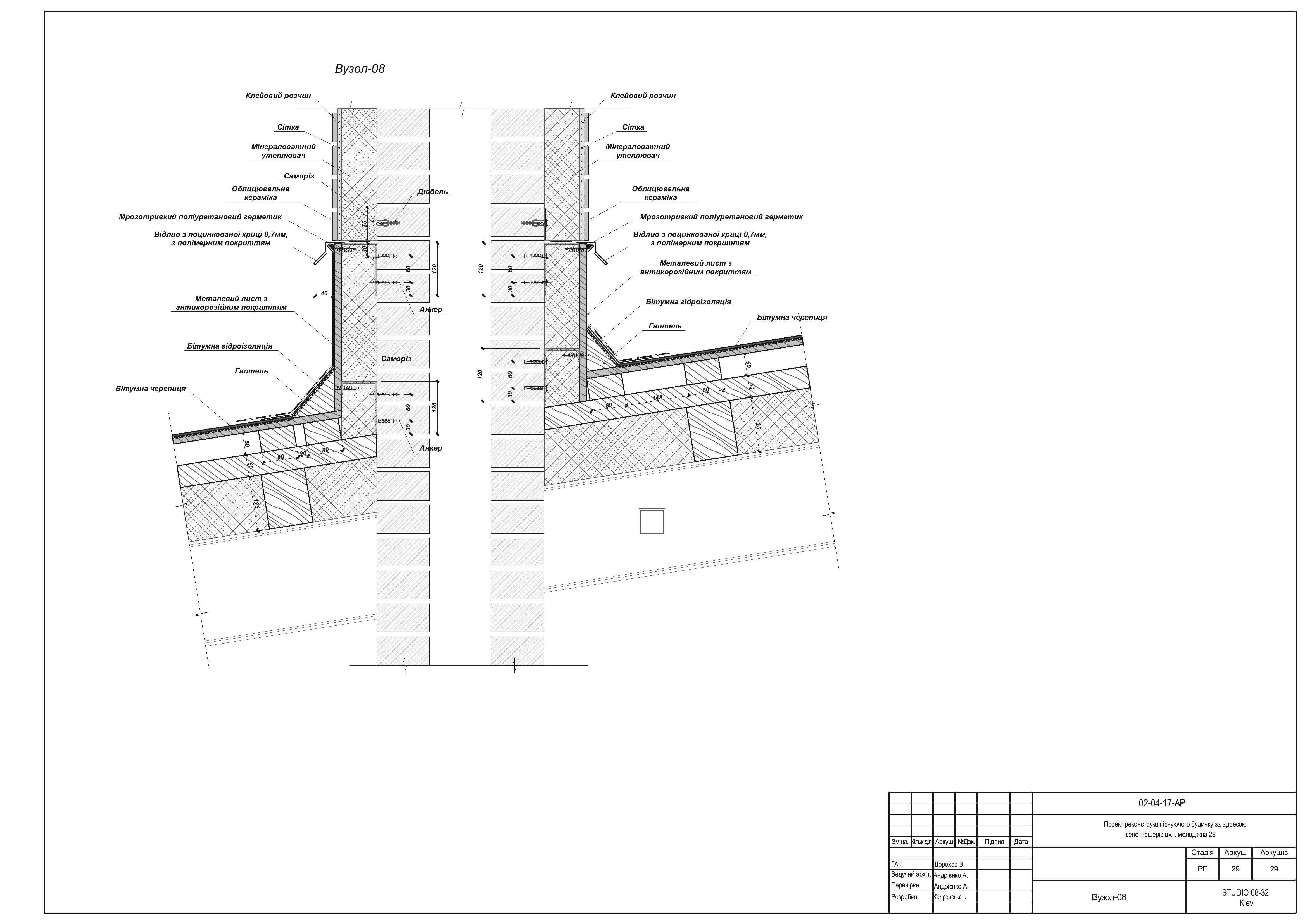 Проект загородного дома chertezhi-009_stranica_29